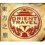 Orient Travel.png